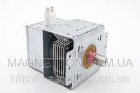 Магнетрон для СВЧ-печи Daewoo 2M218 JF 3518002400 (код:05806)