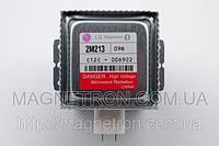 Магнетрон для СВЧ печи 2M213-09B LG 6324ZAAE22F (код:00054)