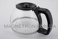 Колба + крышка для кофеварки Moulinex A15B01 SS-201213  (код:00809)