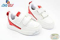 Детская спортивная обувь.Детские кроссовки  от Jong Golf (рр. с 26 по 31)