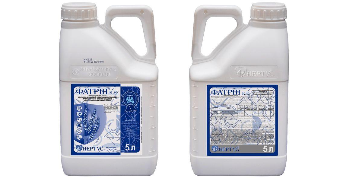 Инсектицид Фатрин  ( Фастак, Фас ) альфа-циперметрин 100 г/л, пшеница,рапс, люцерна, свекла, горох, яблоня