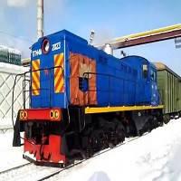 Услуги уборки вагонов