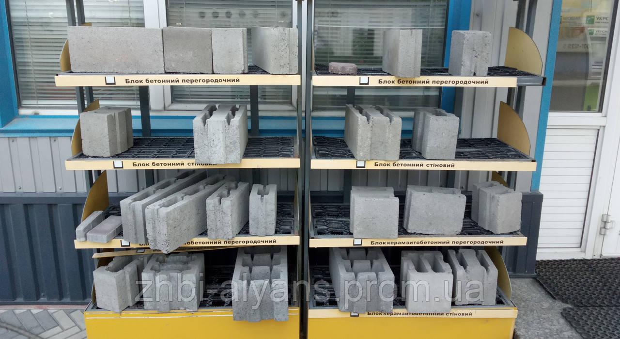 Блоки строительные керамзитобетонные стеновые и перегородочные