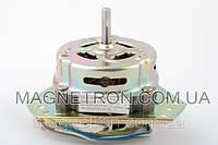 Двигатель (мотор) отжима для стиральной машины полуавтомат XTD-60J (код:00617)
