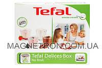 Комплект баночек для йогуртницы Tefal XF100032 (6шт) (код:05966)