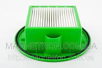 Фильтр контейнера HEPA для пылесосов Rowenta ZR000801 (код:02507)