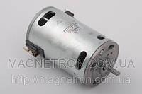Двигатель (мотор) для мороженицы ZYT4233-23A 50W (код:02155)