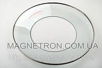 Кольцо стеклянное для аэрогриля (код:01611)