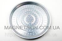 Тарелка металлическая перфорированная для аэрогриля (код:03228)