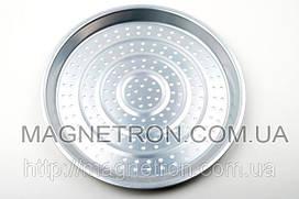 Тарелка металлическая перфорированная для аэрогриля (code: 03228)