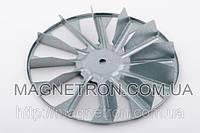 Диск-турбина для аэрогриля (код:03180)