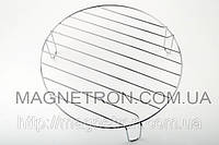 Решетка металлическая для аэрогриля D=245mm H80 (код:03254)