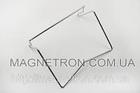 Подставка-держатель крышки для аэрогриля (код:03233)