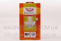 Комплект баночек круглых для йогуртницы Moulinex A14A03 (7шт) (код:05965)