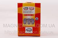 Баночки ( стаканчики ) для йогуртницы Tefal XF100000 (комплект)  (код:00043)