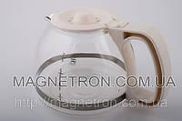 Колба + крышка для кофеварки Moulinex A15B01 SS-201203  (код:00845)
