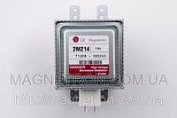 Магнетрон для СВЧ печи 2M214-19F LG 2B71165Q (код:00635)