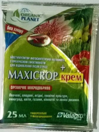 Добриво Максікроп + (Maxicrop+)  25мл