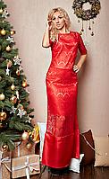 Длинное платье в пол красного цвета