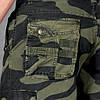 Штани до пояса - укорочені SKV-SARI MOBE, фото 5