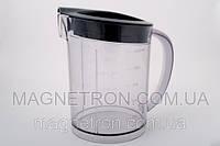 Чаша для сбора сока 1250ml + крышка для соковыжималок Moulinex JU650 SS-193063 (код:00442)