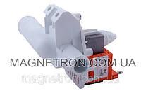 Насос для стиральной машины Ardo 10MA52 30W (код:01918)