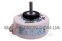 Двигатель (мотор) внутреннего блока YFK-8-4-GL36 (FN8G-PG) (код:02888)