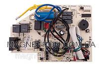 Модуль (плата) управления для кондиционера CE-KFR35G/AFY-V (код:02862)