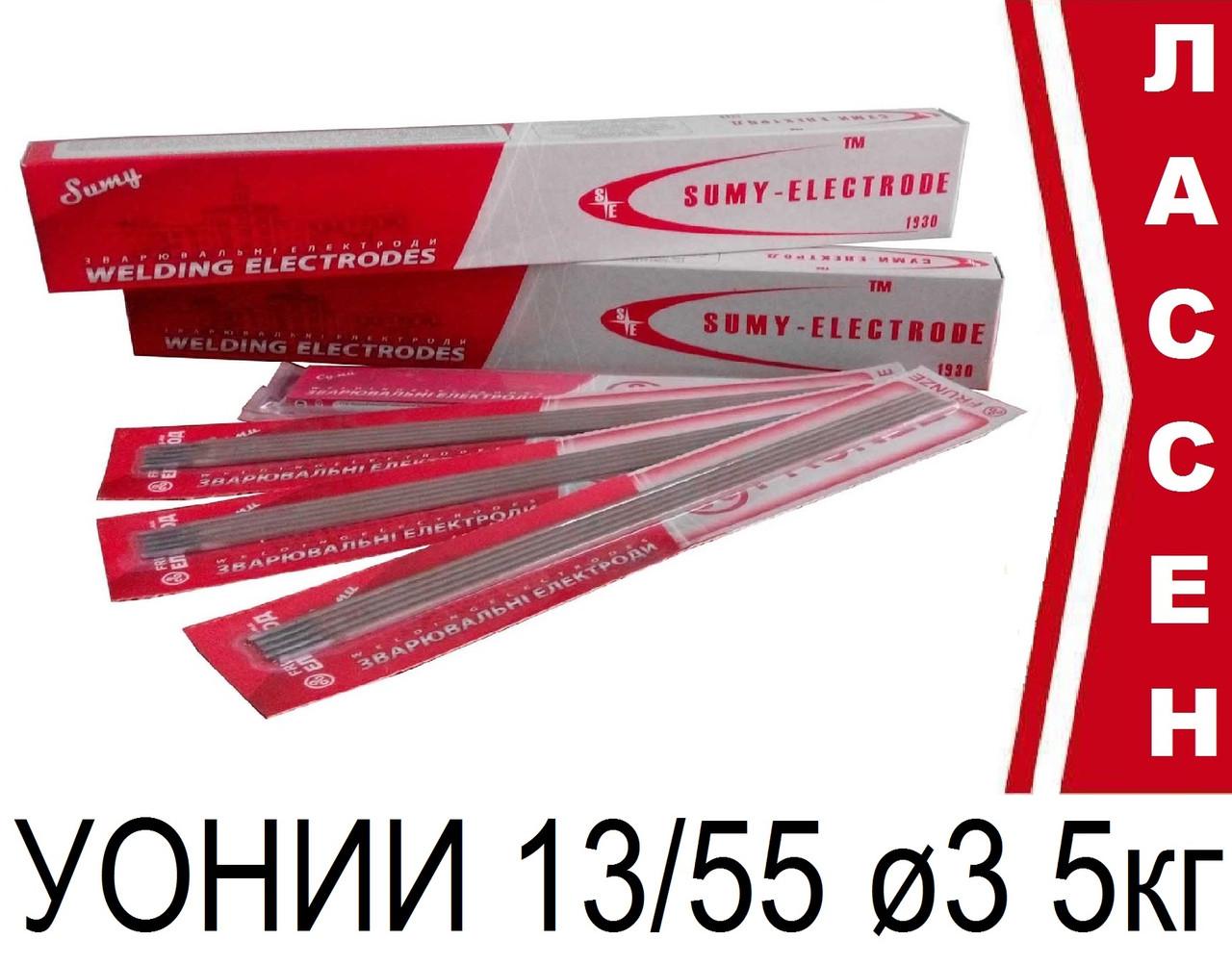 Электроды сварочные УОНИИ 13/55 ø3мм (5кг)