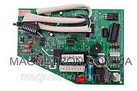Модуль (плата) управления для кондиционера SA-KFR70G/Y-M1 (код:02859)