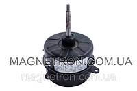 Двигатель вентилятора наружного блока для кондиционера Haier MLA7011 (код:03641)