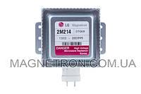 Магнетрон LG 2M214 01GKH (Корея) (код:03720)