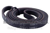 Ремень для стиральной машины Hutchinson 1089 J4 481935810035 (код:01711)