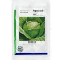 Семена капусты Агрессор F1 / Agressor F1 (Syngenta / АГРОПАК+) 100 семян - средне-поздняя, белокочанная