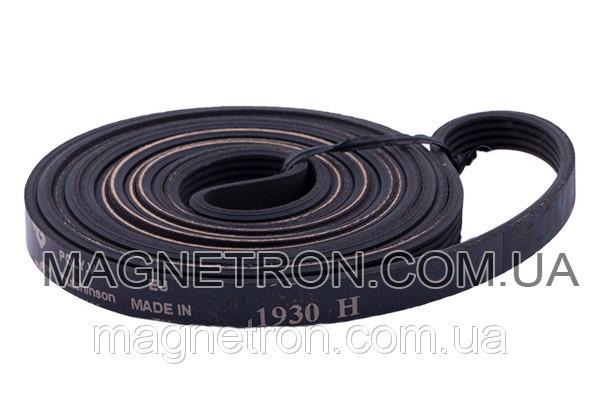 Ремень для стиральной машины 1930 H5 (code: 01865)