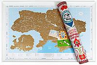 Скретч карта Discovery Map Відкривай Україну! (в тубусе)