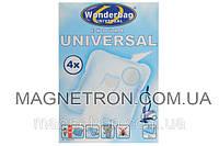 Комплект мешков микроволокно Wonderbag Endura для пылесоса Rowenta WB484740 (код:02795)