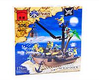 Конструктор Brick 306 «Корабль с пиратами»
