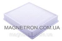 Фильтр выходной НЕРА11 для пылесоса Samsung DJ63-00672D (код:06620)