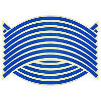 Светоотражающие полосы на диск колеса синие, фото 1