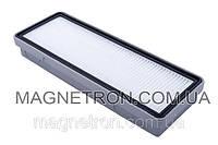 НЕРА Н12 фильтр для пылесоса Samsung DJ97-01045C (код:03724)