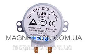 Двигатель поддона для микроволновой печи 49TYZ-A2 (универсальный) (code: 02048)