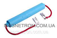 Высоковольтный предохранитель 5kV 700mA для СВЧ печи Samsung DE91-70061C (код:00373)