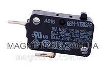 Микро-переключатель для СВЧ-печи (два контакта)  (код:00531)