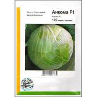 Семена капусты Анкома F1 (Rijk Zwaan, АГРОПАК+), 100 сем — поздняя (130 дн), для хранения, белокочанная