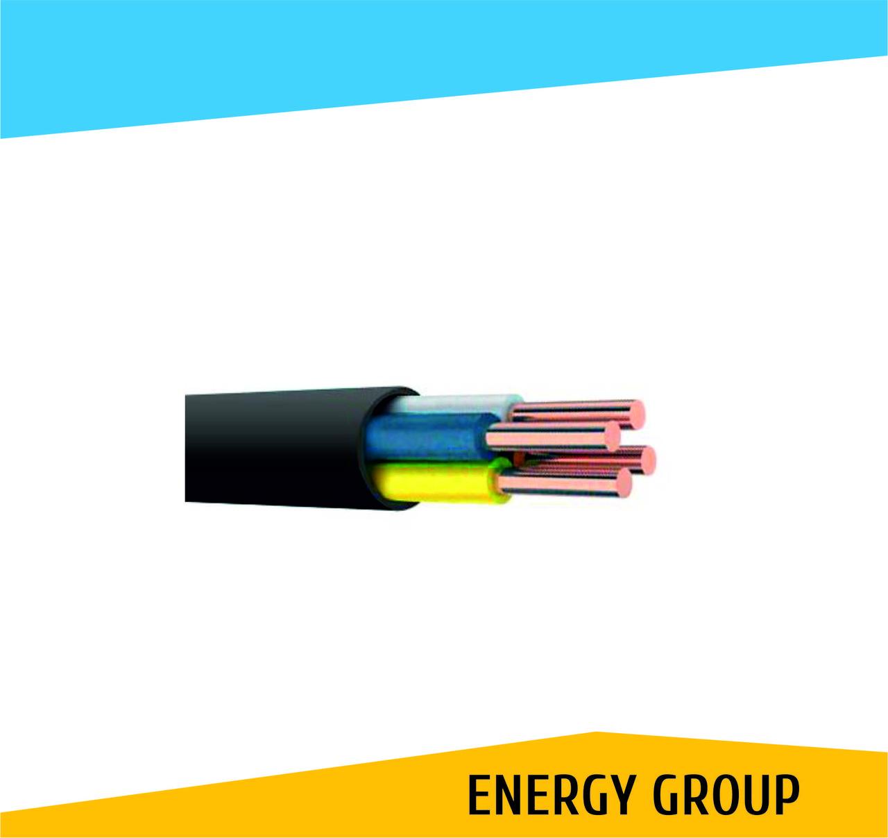 Купить силовой кабель
