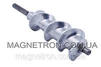 Шнек (без уплотнительного кольца) для мясорубок Белвар 304525004 (код:03518)