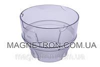 Чаша для колки льда для блендера Zelmer 480.0501 797914 (код:05291)
