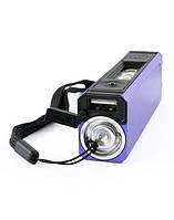 Портативное зарядное устройство POWER BANK AR-839 (зарядное устройство+лампа+фонарь)