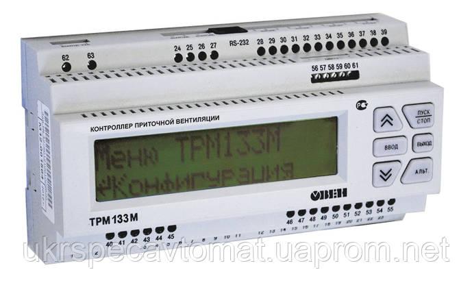 Контроллер для регулирования температуры в приточно-вытяжных системах вентиляции с водяным или фреонов ТРМ133М, фото 2